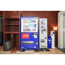 自動販売機(ソフトドリンク・アルコール類)
