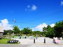 【今帰仁城跡】城址入口 今帰仁城までは車で5分以内!