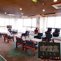 【喫煙席】館内には喫煙席もございます。