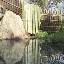 【露天風呂】四季折々の景色を眺めながらリラックス