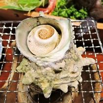 *【夕食一例】サザエのつぼ焼き