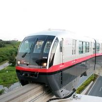 ゆいレールで空港から5駅(¥260)旭橋駅下車徒歩2分と至近
