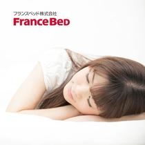 快適な睡眠と寛ぎを。全室にフランスベッドデラックスを導入いたしました。
