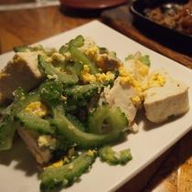 沖縄料理 ゴーヤチャンプルー
