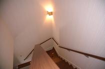ツインルーム専用階段