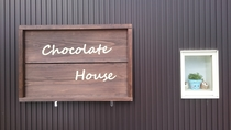 チョコレートハウス 看板