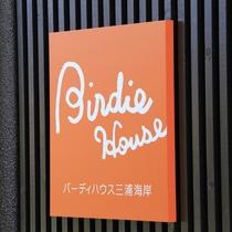 バーディハウス三浦海岸ロゴ