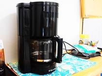 【共同設備】コーヒーメーカー。共同家電は食堂内にございます。