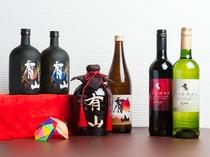 アルコール色々
