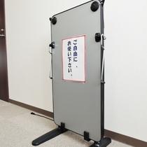 *【貸出】ズボンプレッサーはフロアの廊下にございますのでご自由にお使い下さい。