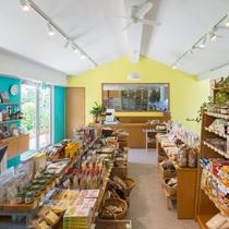 【周辺情報】マザーズアイ&カフェ 施設敷地内にあるオーガニックショップ