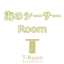 【海のシーサーRoom】