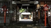 熊野皇大社 いこい山荘より自転車で約70分