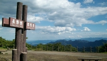 旧碓氷峠見晴台 いこい山荘より自転車で約70分