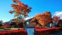 軽井沢大賀ホール いこい山荘から自転車で約25分