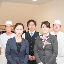 *スタッフ一同、飯岡温泉での思い出作りを精一杯サポートさせていただきます。