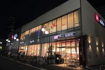 品揃え一番 スーパーマーケットKOHYO