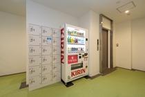 コインロッカーと自動販売機