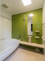 ファミリー和室のお風呂◆バリアフリー設計!