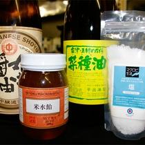 *マクロビオティック料理一例/調味料はすべて、昔ながらの方法で作られた天然醸造のものを使います。