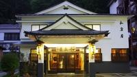 松之山温泉 和泉屋 <新潟県>のイメージ