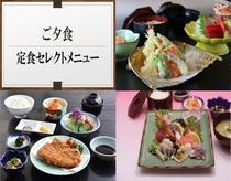 夕食は3種類の御膳(天ぷら・刺身・黒豚とんかつ)よりお選びいただけます☆☆ご飯のおかわり無料♪