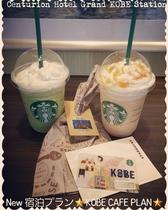 KOBE CAFE PLAN