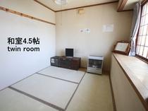 1~2名様でご利用できるお部屋です。