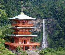 【那智の滝】日本三大名滝の一つとしても知られています。