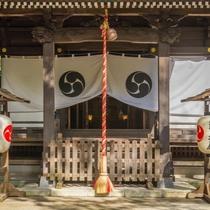 神前結婚式もできる、由緒ある「陽光殿」。初詣のお客様でもにぎわいます。