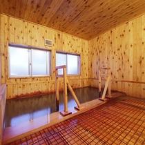 リニューアルした貸切大浴場