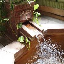 奥道後天然温泉は疲れをとり、健康を保つのに効果的♪美肌効果も☆
