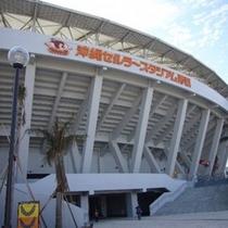 セルラースタジアム