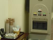 会議室給茶機