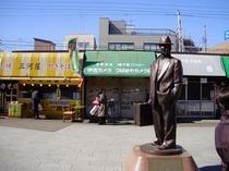柴又駅(京成金町線)