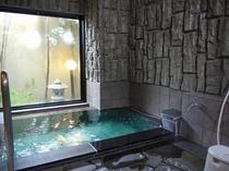 【本館】女性大浴場◆足を伸ばしてゆっくりお寛ぎ下さい