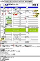 フィフティーズ大阪店 周辺簡略地図