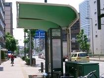 土佐堀2丁目バス停より徒歩1分