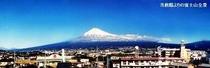 パノラマの富士山