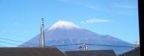 お部屋から富士山が一望
