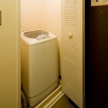 全室に洗濯機付