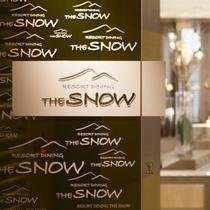 【館内設備】リゾートダイニング「THE SNOW」