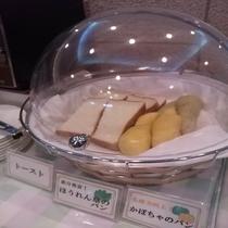 朝食(パンコーナー)3種類の人気パン