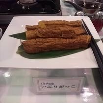 朝食 秋田と言えばいぶりがっこ 一度食べたらやみつきの味