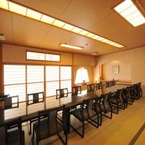 *会議室/会議の他椅子席での宴席にもご利用頂けます。