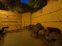 【露天風呂】 H24.11オープン!