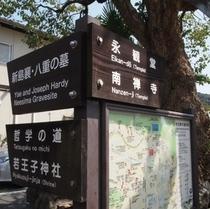 南禅寺、永観堂、哲学の道はセットで巡ろう♪