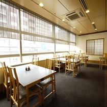 ◇京料理 味舞◇四条通沿い