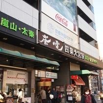 京福電車(嵐電)四条大宮駅徒歩1分!嵐山、太秦へGO!