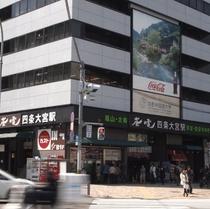 嵐電(京福電車)「四条大宮」駅はホテルから徒歩1分!